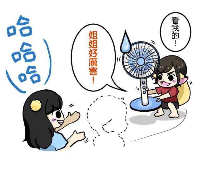 魔女嘉莉-念能力的展現04
