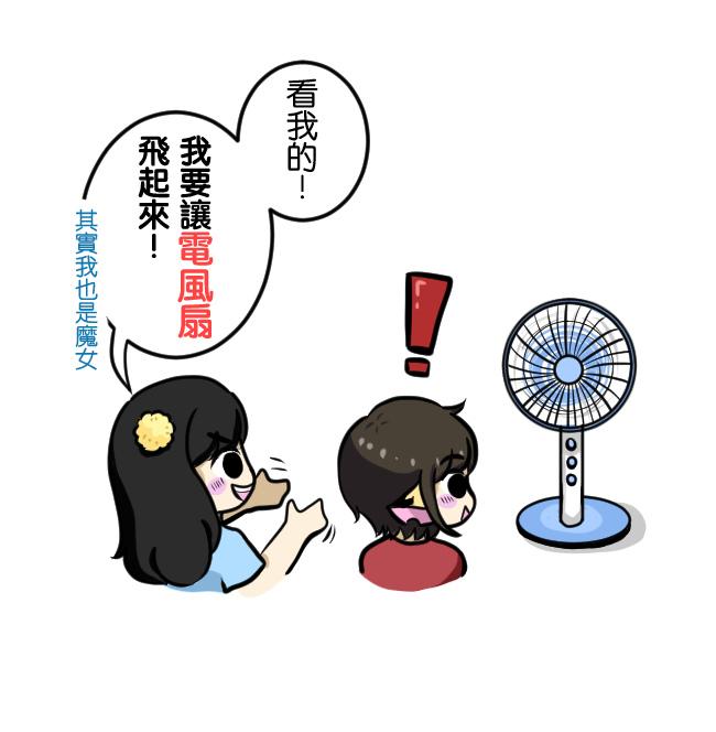 魔女嘉莉-念能力的展現02