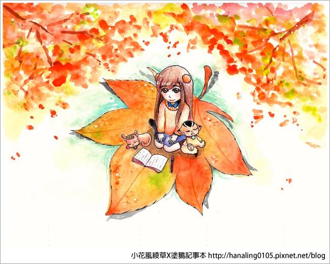 20161009秋季。楓葉。水彩