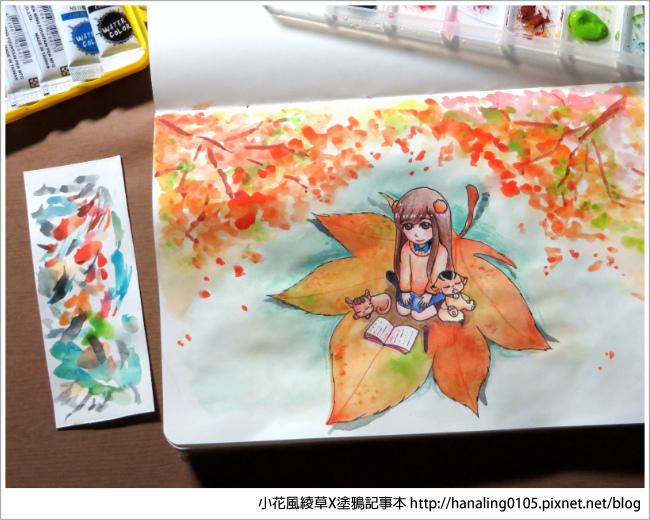 20161009秋季。楓葉。水彩繪圖過程09
