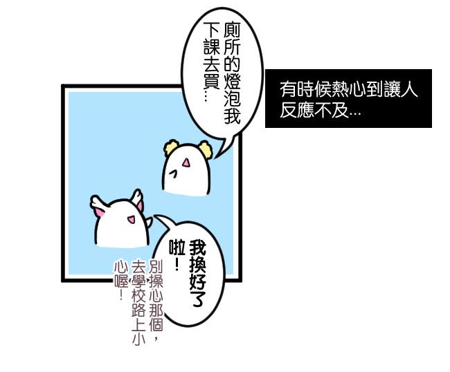 與笨貓相遇篇-生日快樂09