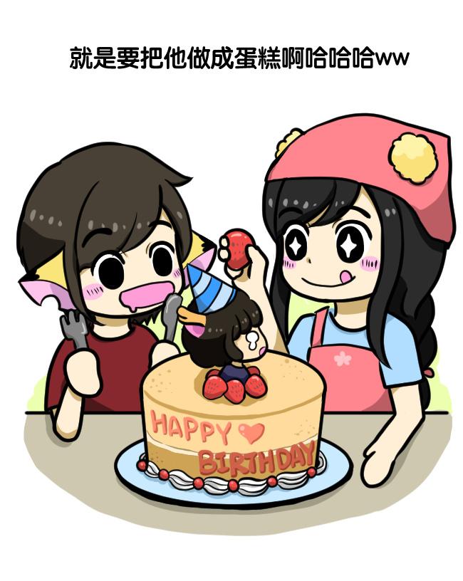 與笨貓相遇篇-生日快樂13