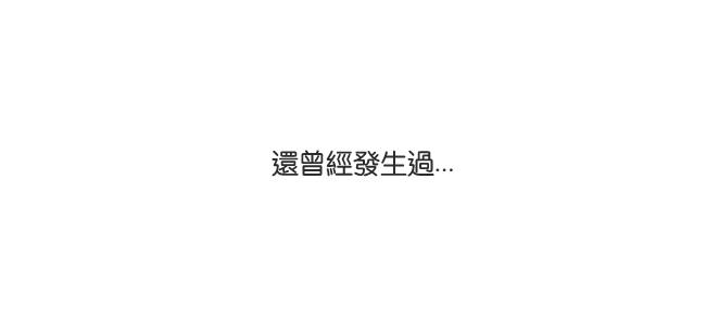 形象OUT篇之技能-吃飯掉滿桌02