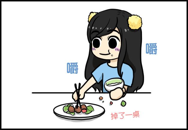 形象OUT篇之技能-吃飯掉滿桌00