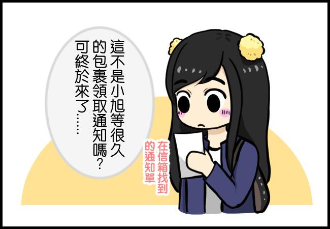 小花的生日快樂00