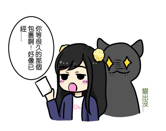 小花的生日快樂03