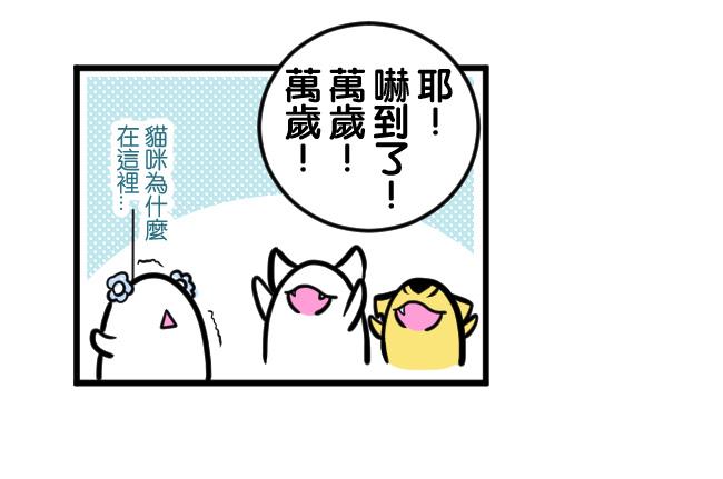 小花的生日快樂05