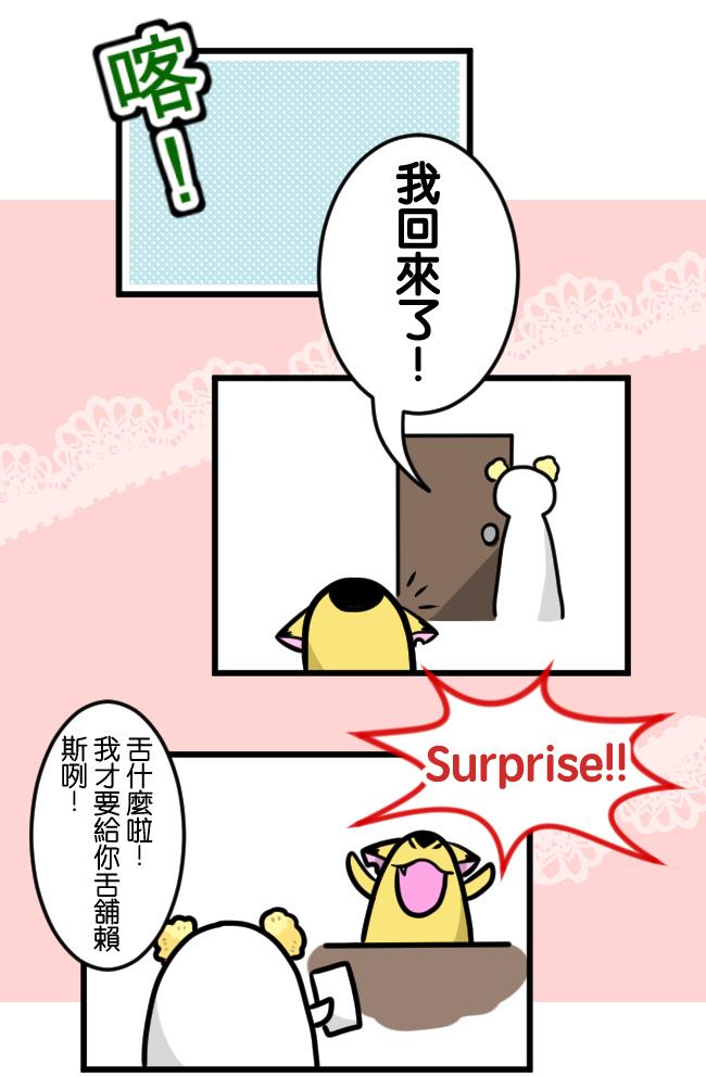 小花的生日快樂02