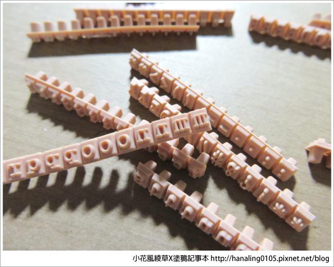 自由拼貼字母數字印章06