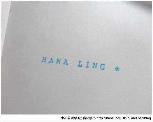 自由拼貼字母數字印章10