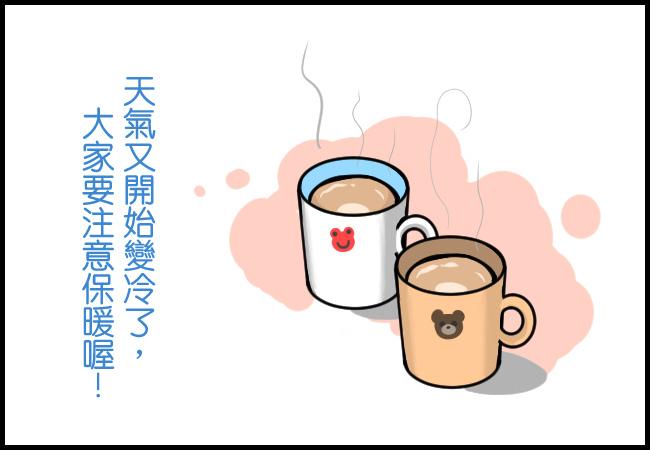 小旭的熱奶茶00