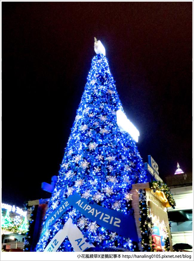 20161210台北101耶誕市集