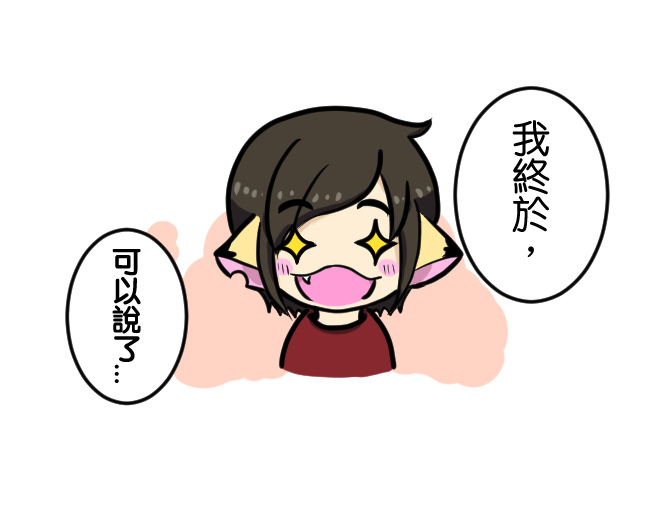 小旭新年的第一天02