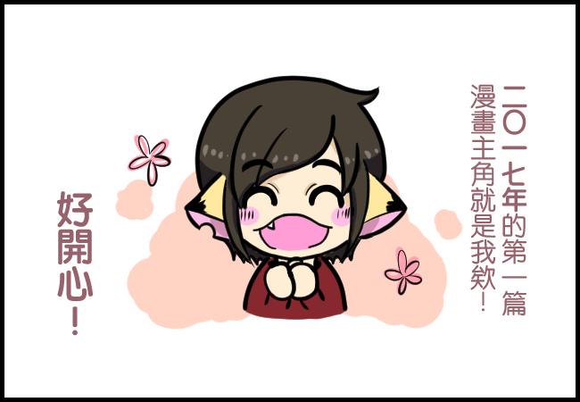 小旭新年的第一天00