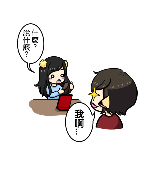 小旭新年的第一天03