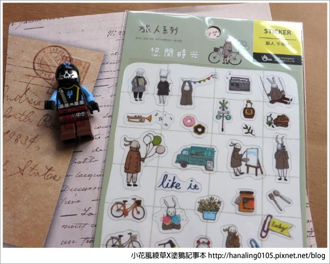 旅人手帳貼紙開箱01