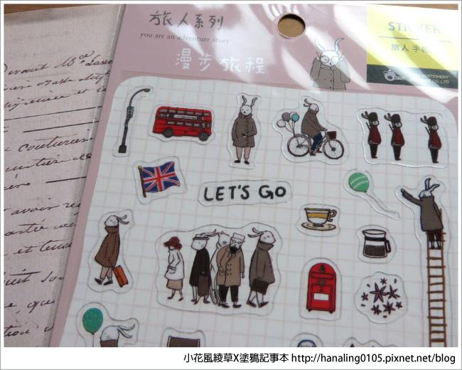 旅人手帳貼紙開箱03