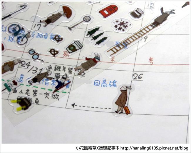 旅人手帳貼紙開箱05