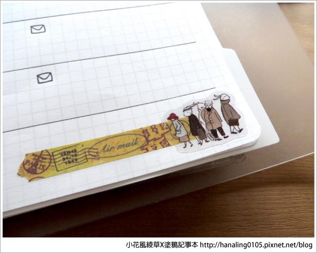 旅人手帳貼紙開箱07