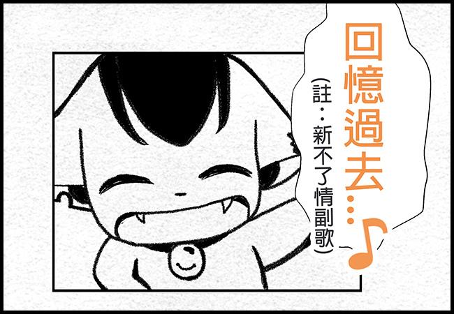 看火影忍者之自嗨篇00