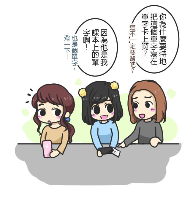小花的日文單字卡03