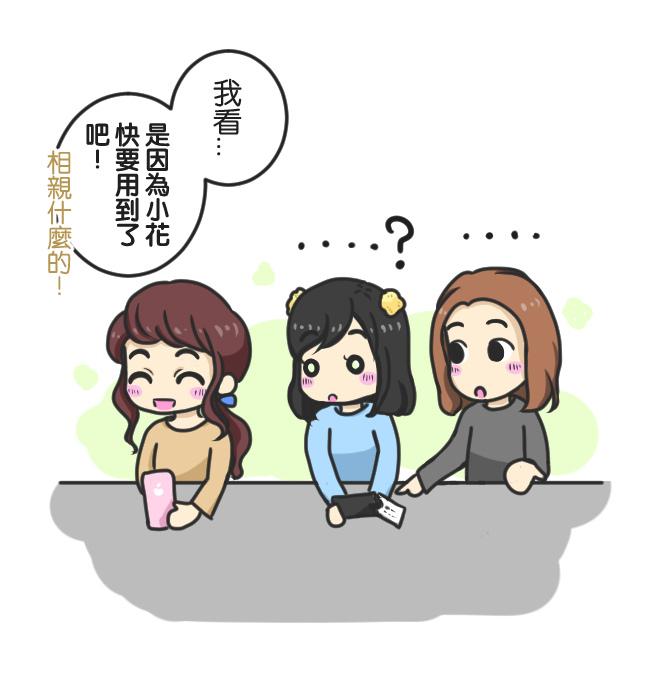 小花的日文單字卡04