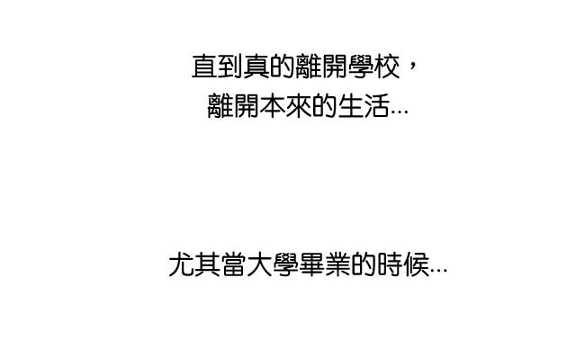 畢業快樂與離別03