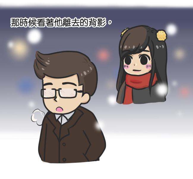畢業快樂與離別11