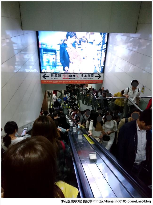 20170422四川太古里