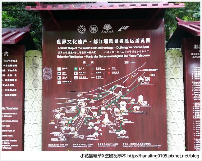 20170425波瀾壯闊都江堰