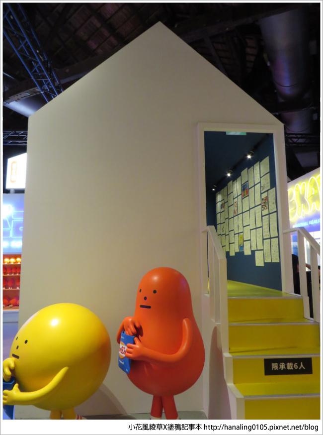 20170902黏黏怪物研究所展覽。松菸