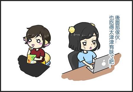 理想與現實的差距-小花的日文課00