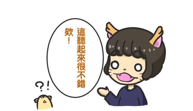 人參大道理03