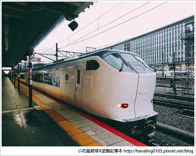 20180606HARUKA列車