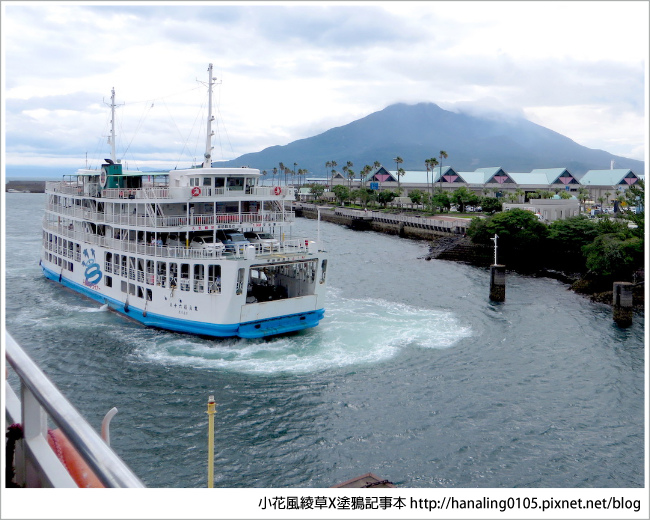 20180610櫻島