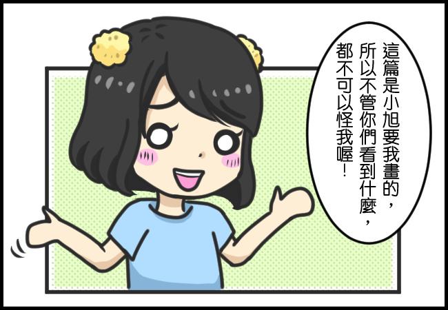 三格漫畫00