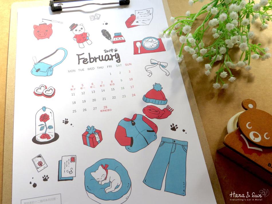 2019年2月日付月曆