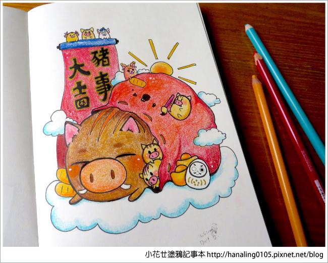 2019豬年賀圖