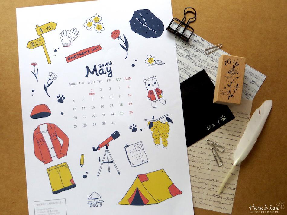 2019年5月日付月曆