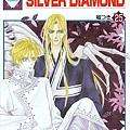 SILVER DIAMOND25