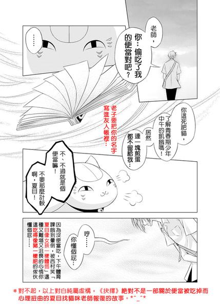 抉擇01.jpg