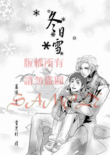 冬日雪.jpg