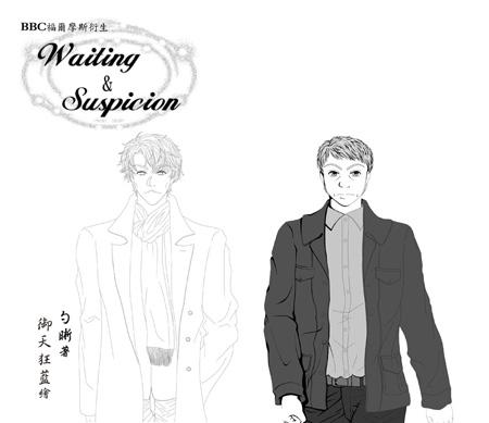 Waiting&suspicion