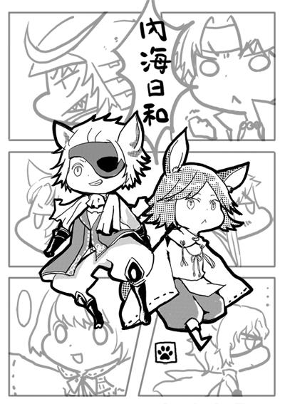 內海日和.jpg