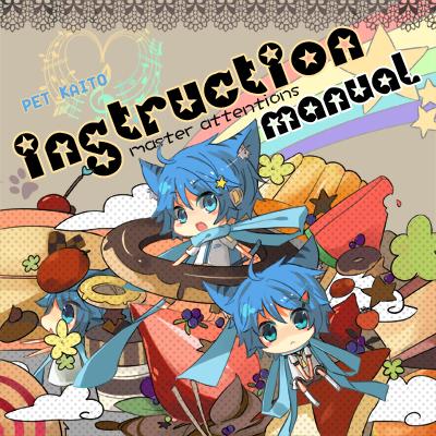 V家_Instruction Manual_01.jpg