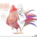 中藥擬人02.jpg