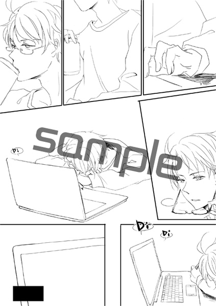 APH_To Be Continued_01.jpg