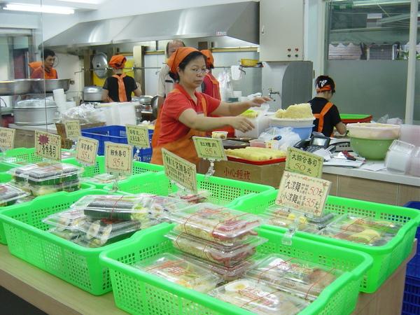 阿婆壽司新店面。我比較喜歡舊時原本的模樣