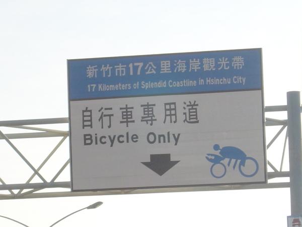 可愛的招潮蟹騎單車logo