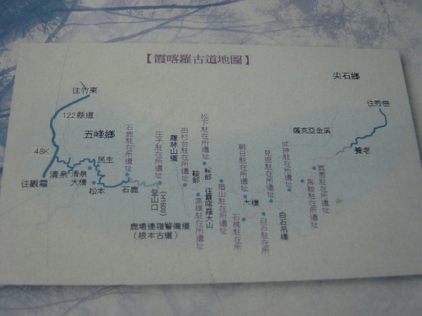 DSC08323.JPG